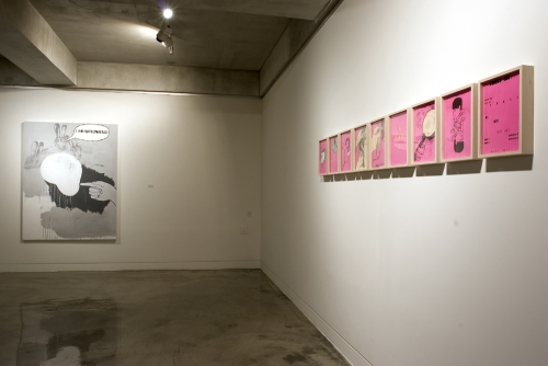 Seo Gallery installation view 2