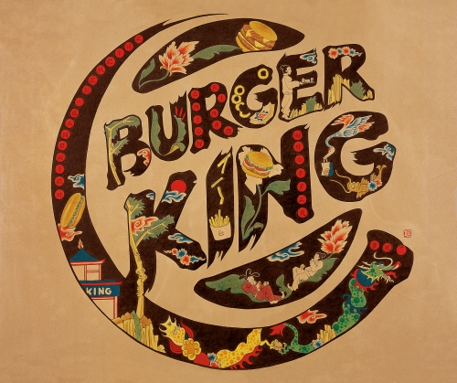 Logotype-BURGERKING