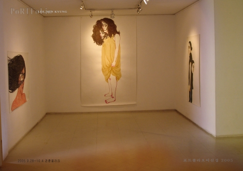 Face, Kwanhoon gallery, installation view