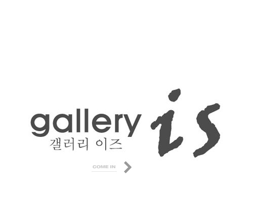 GALLERY IS