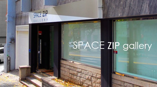 SPACE ZIP Gallery