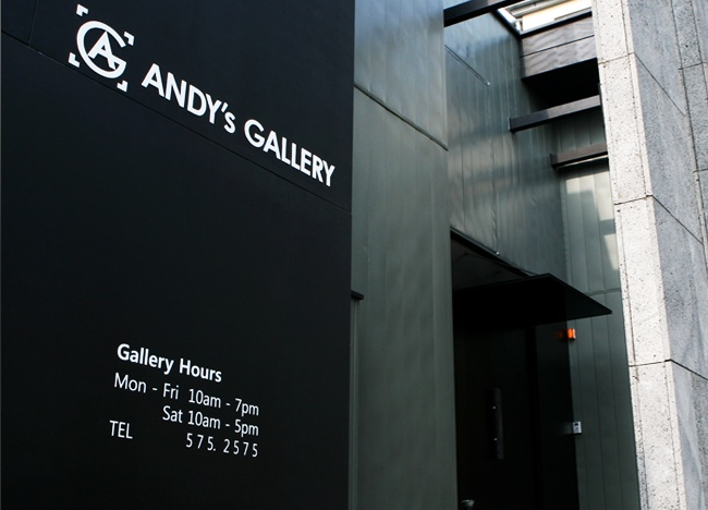 ANDDY'S GALLERY