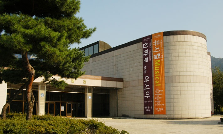 Seoul Nationl University Museum