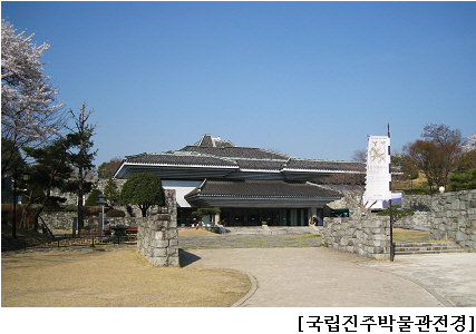 Jinju National Museum