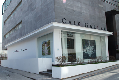 Cais Gallery